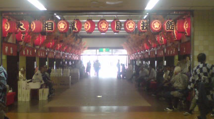 お相撲観戦 in 両国国技館 その1_c0099133_10264826.jpg