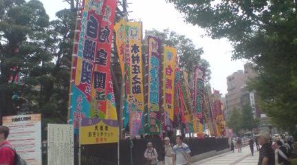 お相撲観戦 in 両国国技館 その1_c0099133_1026487.jpg