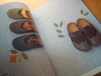 靴_c0099133_10265531.jpg