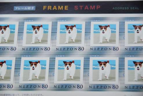 フレーム切手とはんこ_c0099133_1026585.jpg