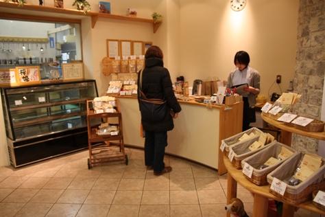 手作りドッグフードのお店 Runfree「ランフリー」_c0099133_1028541.jpg