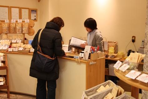 手作りドッグフードのお店 Runfree「ランフリー」_c0099133_102859.jpg