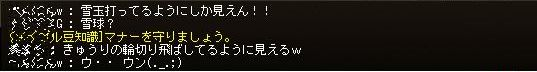 e0048534_18482856.jpg