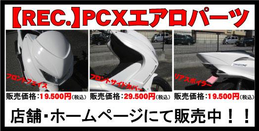 b0186941_1815017.jpg