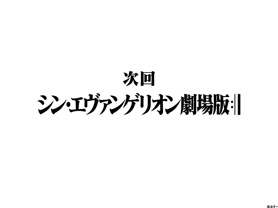 e0258941_1871436.jpg