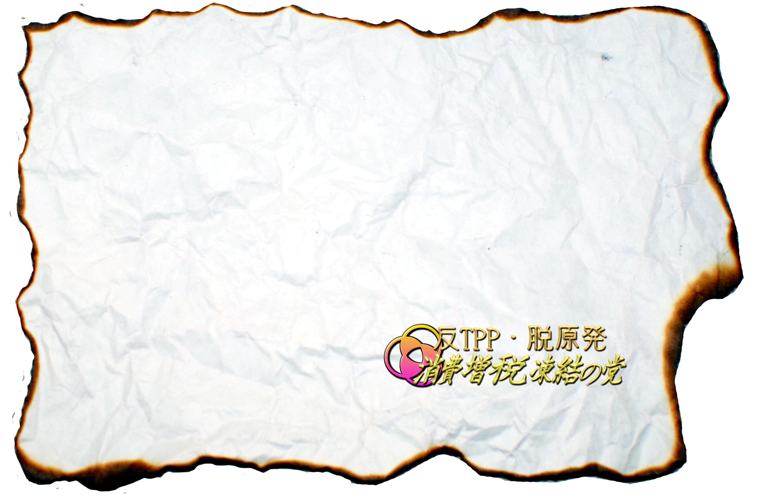 b0232447_2223686.jpg