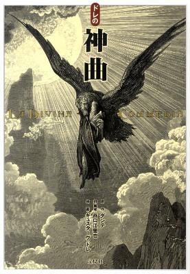 NHK朝ドラの『純と愛』の絵本が12月に出版されるらしいが、谷口江里也さんの訳文は無いのかしら・・・_d0178448_1024991.jpg