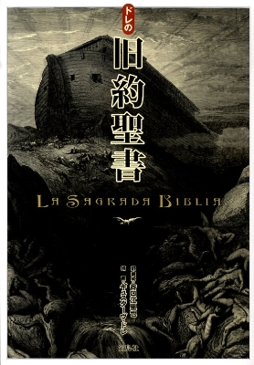 NHK朝ドラの『純と愛』の絵本が12月に出版されるらしいが、谷口江里也さんの訳文は無いのかしら・・・_d0178448_1034384.jpg