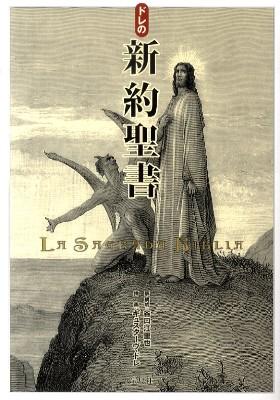 NHK朝ドラの『純と愛』の絵本が12月に出版されるらしいが、谷口江里也さんの訳文は無いのかしら・・・_d0178448_1041758.jpg