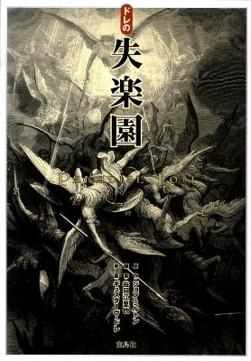 NHK朝ドラの『純と愛』の絵本が12月に出版されるらしいが、谷口江里也さんの訳文は無いのかしら・・・_d0178448_104314.jpg