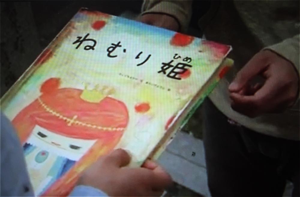 NHK朝ドラの『純と愛』の絵本が12月に出版されるらしいが、谷口江里也さんの訳文は無いのかしら・・・_d0178448_1185116.jpg
