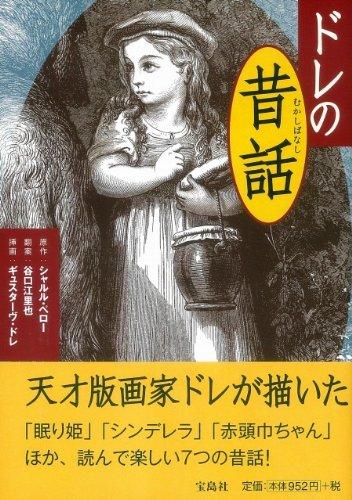 NHK朝ドラの『純と愛』の絵本が12月に出版されるらしいが、谷口江里也さんの訳文は無いのかしら・・・_d0178448_2503612.jpg