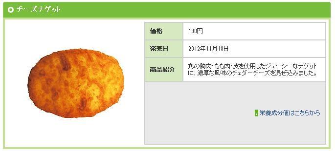 f0165561_2012478.jpg