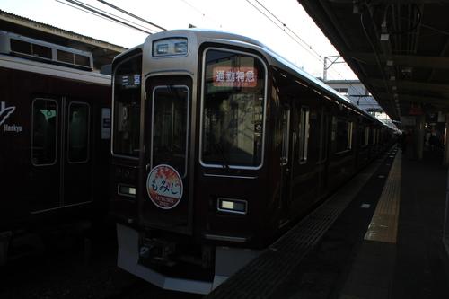 阪急 紅葉看板車 神戸線_d0202264_14143618.jpg
