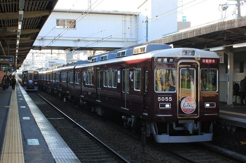 阪急 紅葉看板車 神戸線_d0202264_14155475.jpg