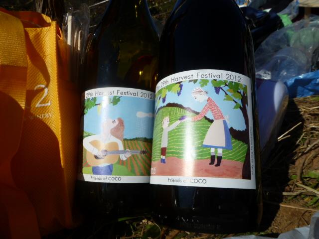 今年のワインは美味しいワイン_c0100865_6345038.jpg