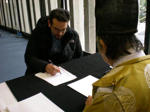 イタリア人も大好きー日本語の当て字で名前を書く_c0179785_145273.jpg