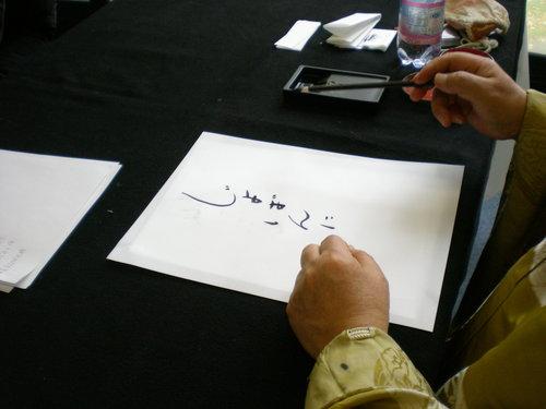 イタリア人も大好きー日本語の当て字で名前を書く_c0179785_153341.jpg