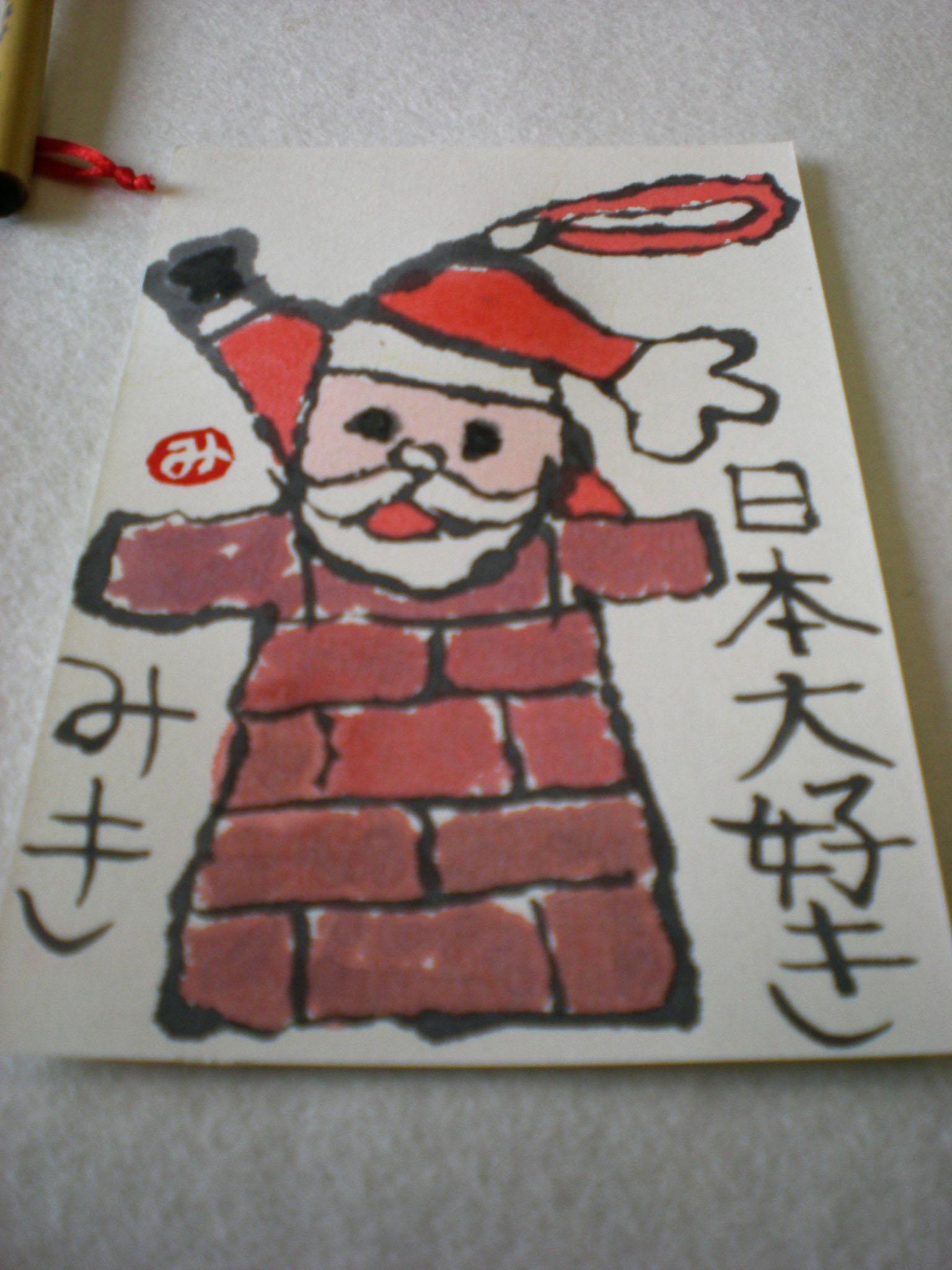 絵手紙という世界を覗いて見ましたーフィレンツェで行われた日本文化展示会_c0179785_6265493.jpg