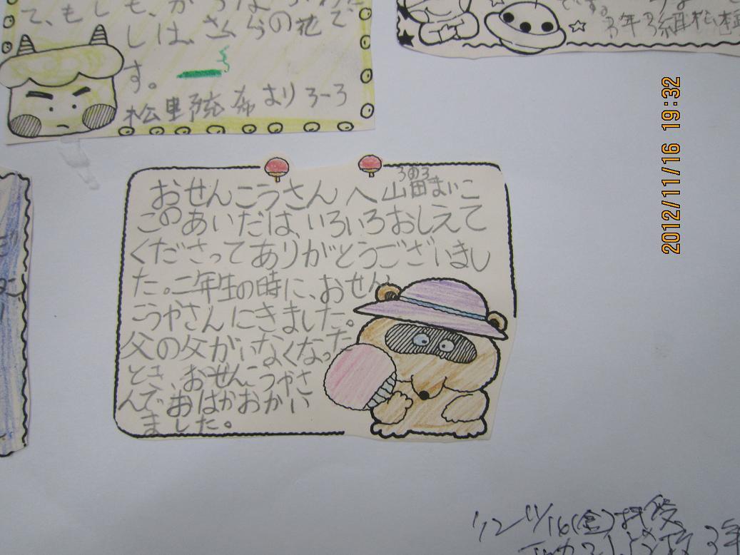 [品物を売るひみつ!発見] 発信(株)永松堂_b0151490_12264539.jpg