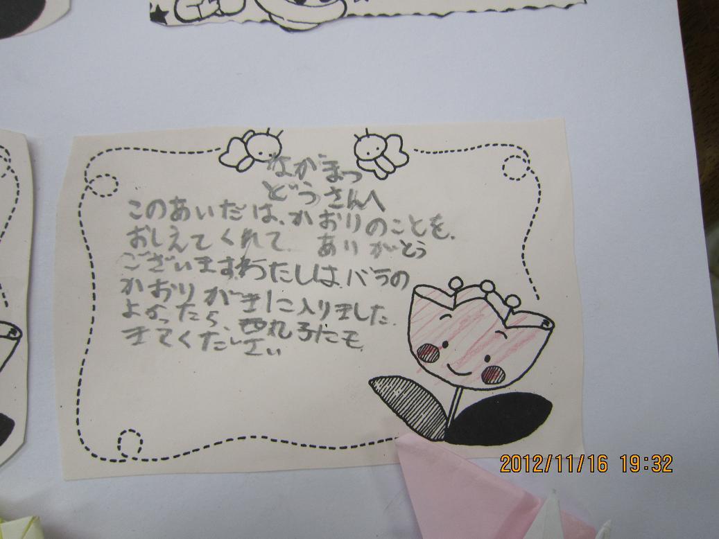 [品物を売るひみつ!発見] 発信(株)永松堂_b0151490_12274230.jpg