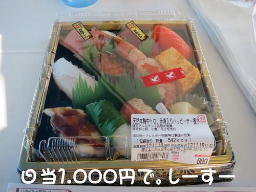 b0200291_20125478.jpg