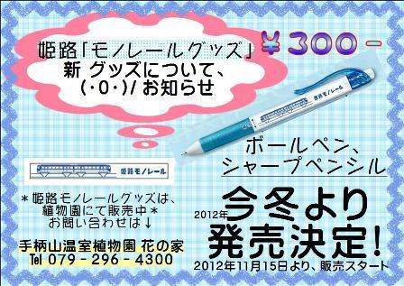 f0203094_15301480.jpg