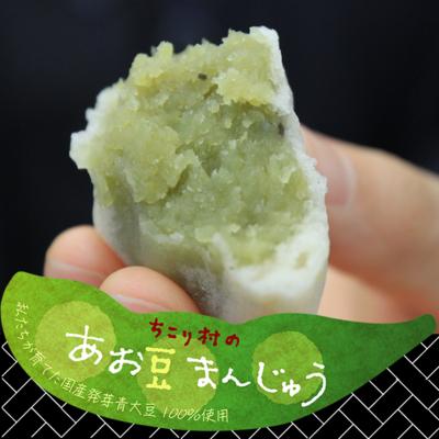 ♪新鮮 発芽野菜通信『タバスコ』♪_d0063218_9411639.png