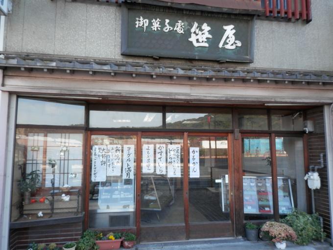 秋の「和菓子」の季節です☆_a0125419_13152132.jpg