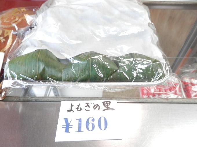 秋の「和菓子」の季節です☆_a0125419_1316831.jpg