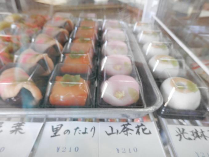 秋の「和菓子」の季節です☆_a0125419_1317351.jpg