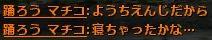 b0236120_10443593.jpg