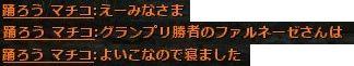 b0236120_10583859.jpg