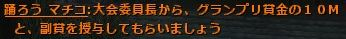 b0236120_1131126.jpg