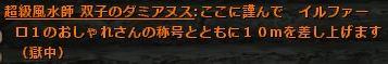 b0236120_1132104.jpg
