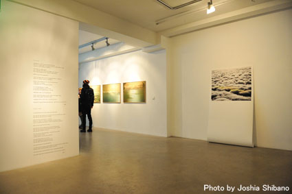 アイスランド・エアウエイブス2012(2):『Valtari』関係の美術展に次ぎ、急いでライブへ!_c0003620_0402519.jpg