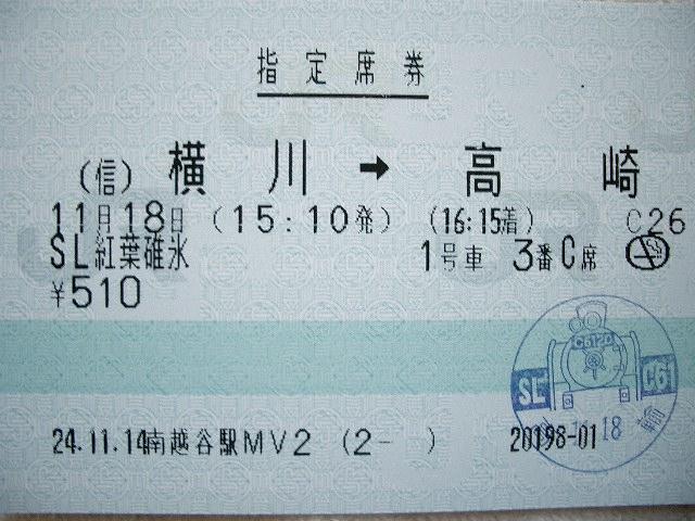 b0283432_18565877.jpg