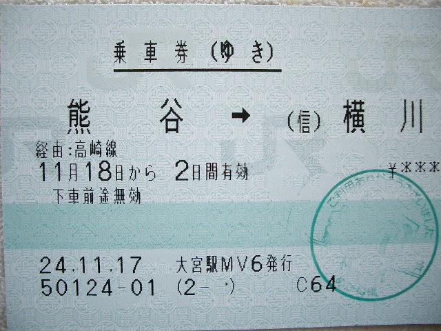 b0283432_19294947.jpg