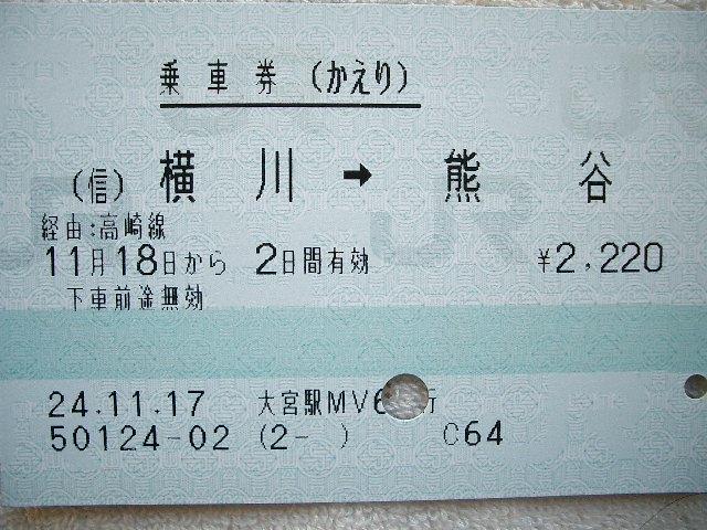 b0283432_1931289.jpg