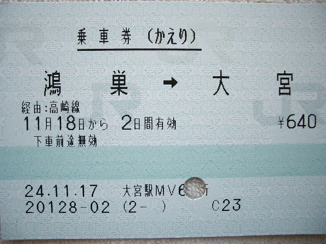 b0283432_19315026.jpg