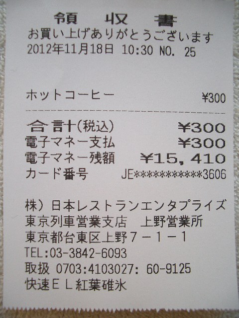 b0283432_197186.jpg