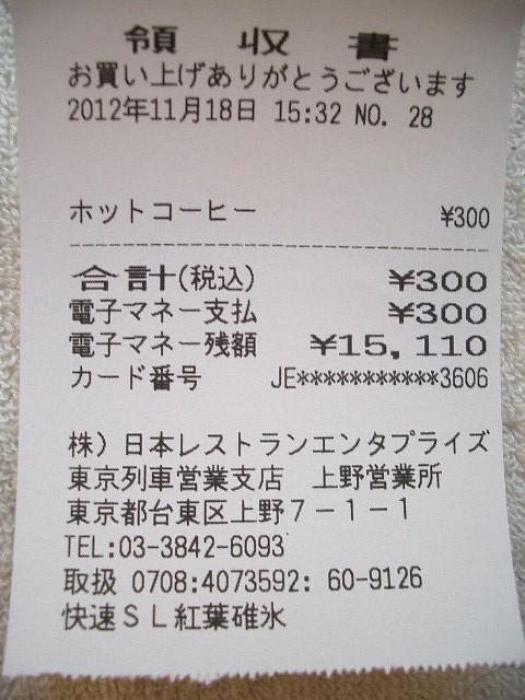 b0283432_199266.jpg