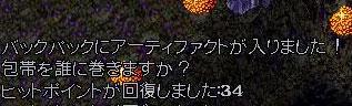 c0184233_18432737.jpg