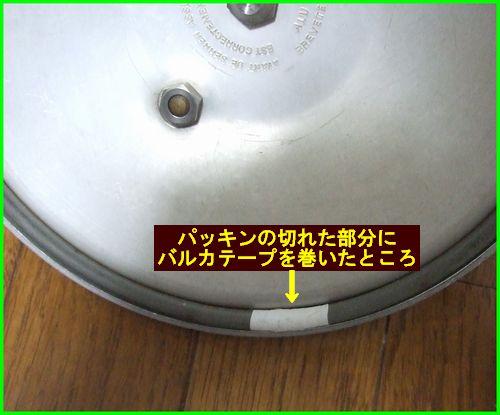 c0004734_2158717.jpg