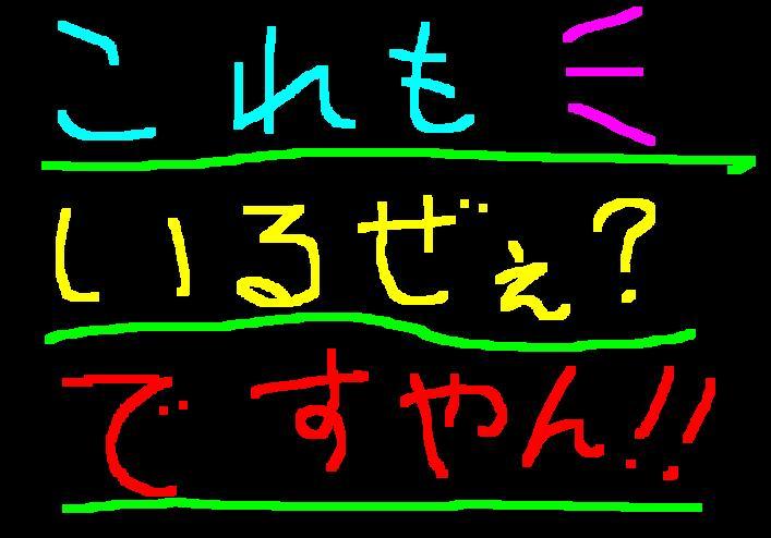 f0056935_18514355.jpg