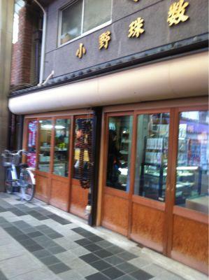 京都GACKTツアーズ行ってきたー_c0036138_2292443.jpg
