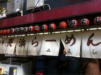 京都GACKTツアーズ行ってきたー_c0036138_2292688.jpg