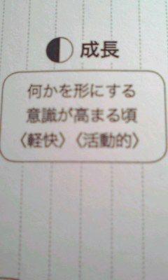 f0164842_18173126.jpg