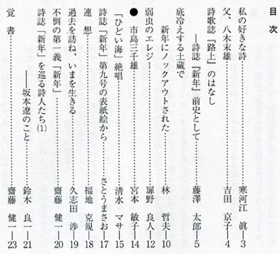 b0081843_19453335.jpg