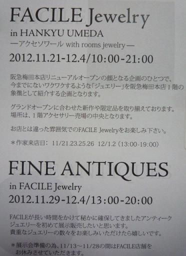 f0181251_199177.jpg